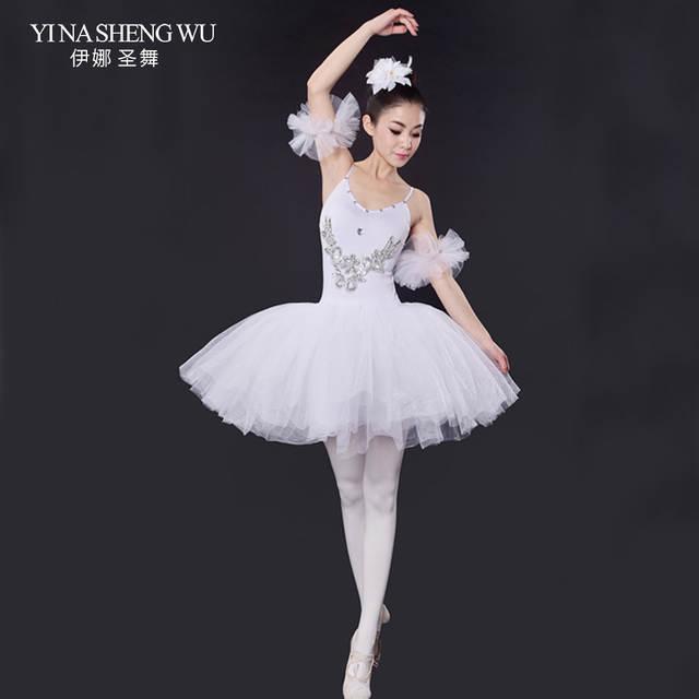New Female Ballet Dress Adult Ballet Tutu Dance Clothes Swan Lake .