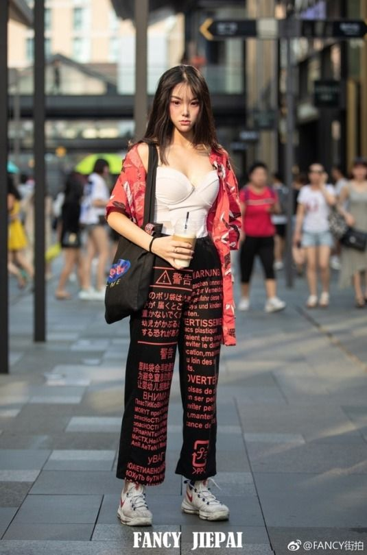 modern chinese fashion | Fashion, Asian fashi
