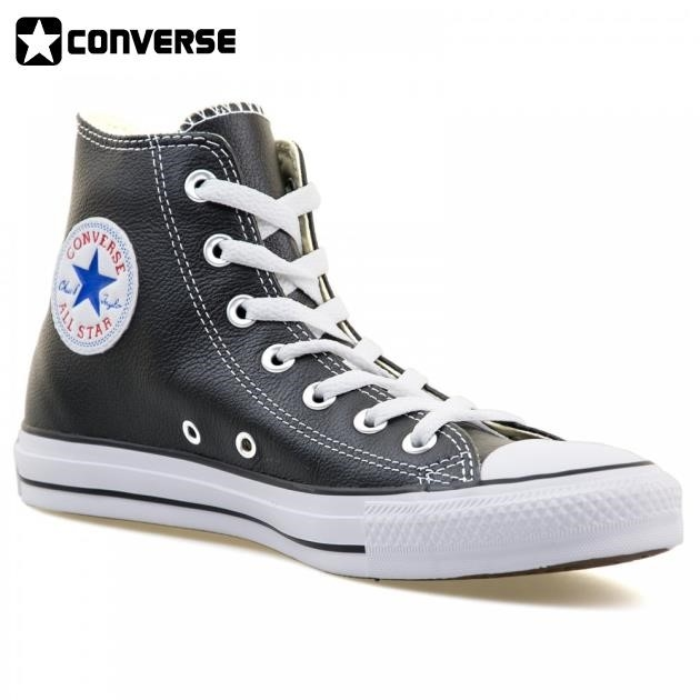 Converse Trainers Mens butternutjelly.c