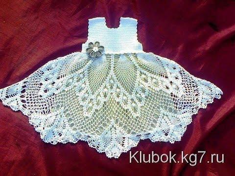 Crochet patterns| for |lacy crochet baby dress pattern| 21 - YouTu