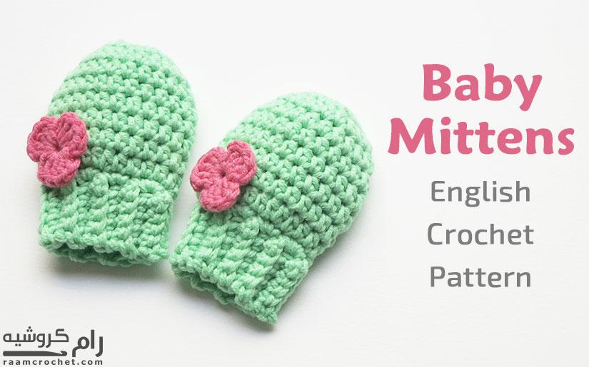 Crochet Baby Mittens Easy • Raam Croch