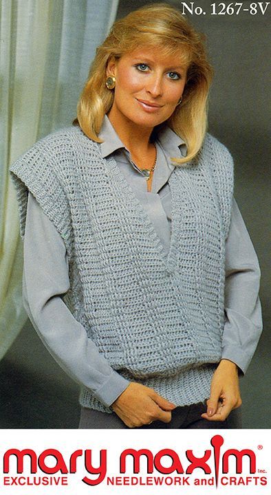 Mary Maxim - Crocheted Vest Patte