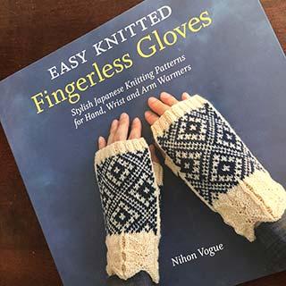 Review] Easy Knitted Fingerless Gloves - knotio