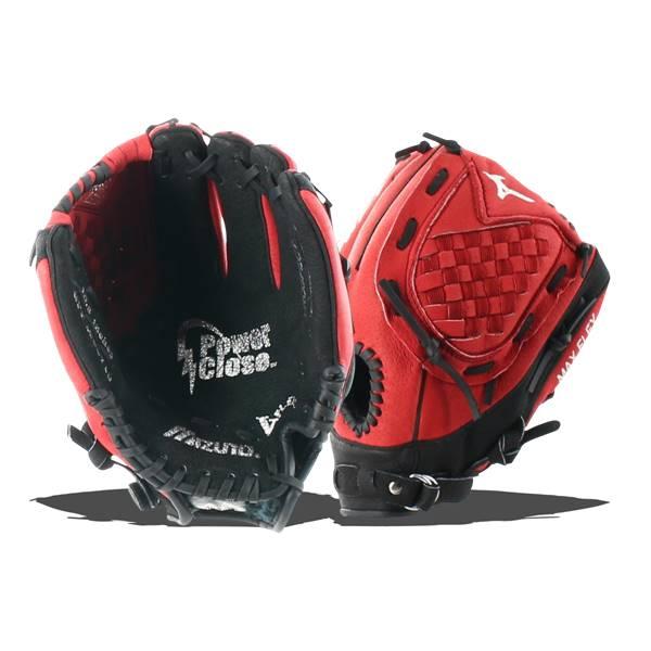 "Glove Pack | Mizuno Prospect 11.5"" Youth Glove and Mizuno Prospect ."