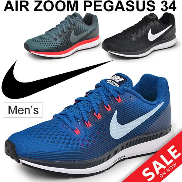 APWORLD: Sports casual sports shoes NIKE ZOOM PEGASUS 34 regular .