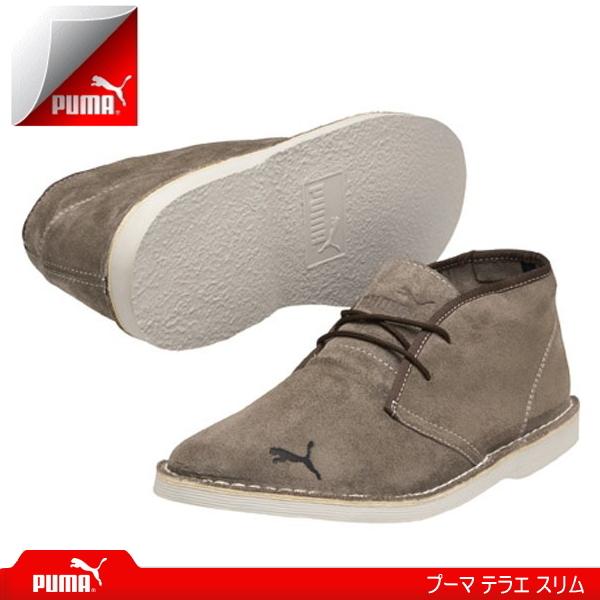 Reload of shoes: Puma men boots sneakers shoes PUMA terra S rim .