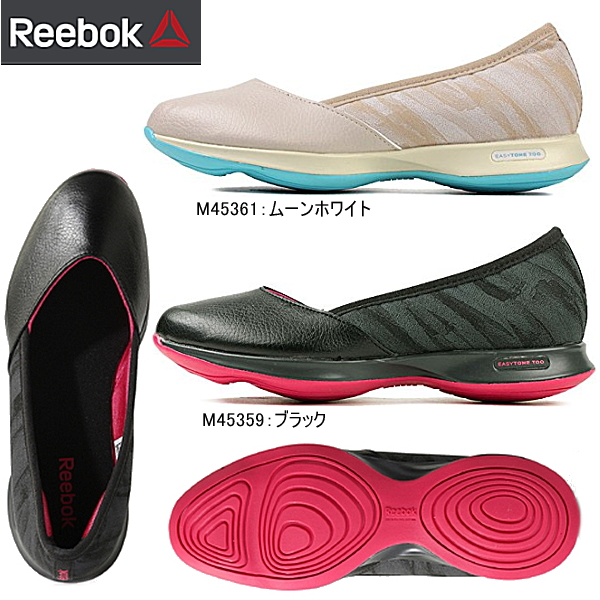 Reload of shoes: The size exercise shoes / sneakers black that .